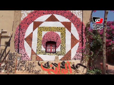 «معسكر ألوان».. تجارب فنية لفرق شبابية
