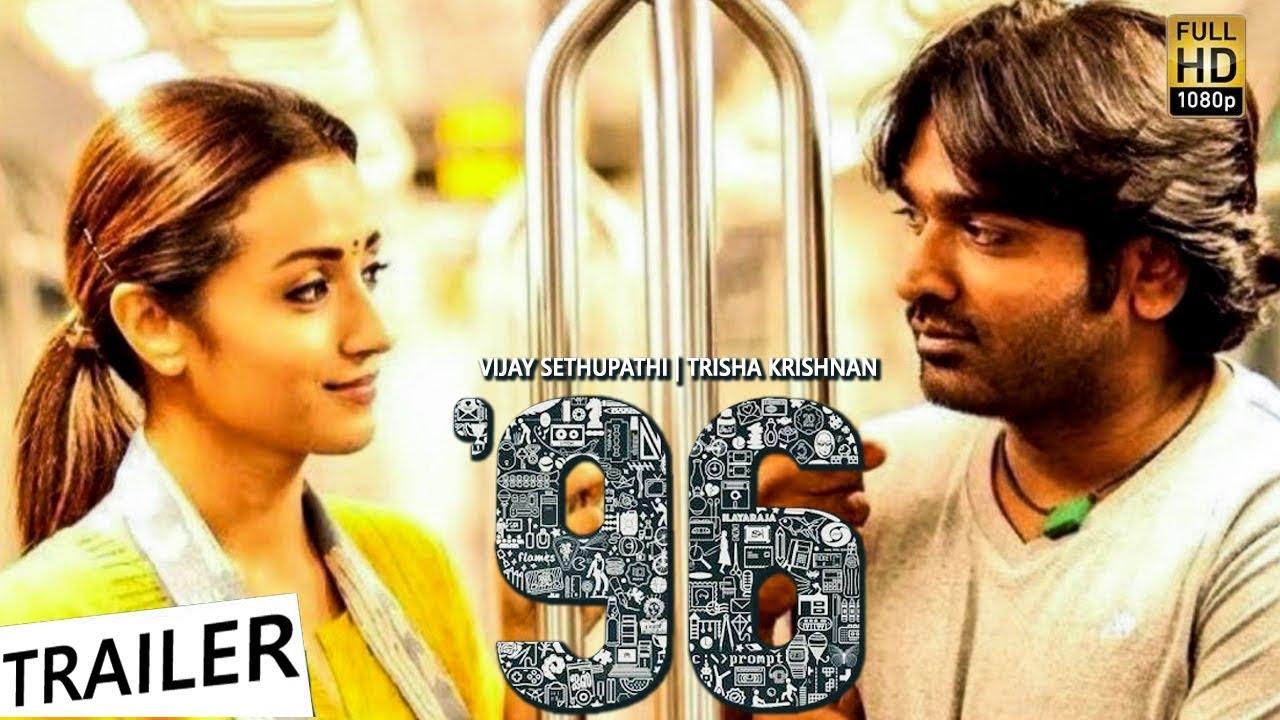 96 Official Trailer | Review & Reaction | Vijay Sethupathi, Trisha