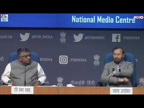 Union Ministers Prakash Javadekar and Ravi Shankar Prasad to address a press conference