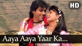 Aaya Aaya Yaar Ka Salaam (HD) - Jaisi Karni Waisi Bharni