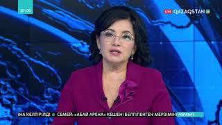 Сенат төрағасы Дариға Назарбаева А.Данканмен кездесті