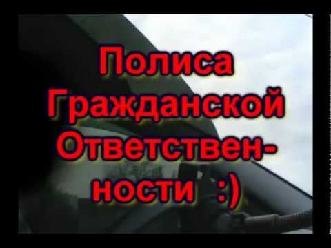 Водитель имеет право не показывать страховой полис.