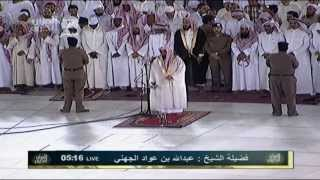 #MAKKAH - Salat Alfajr - Imam Abdullah Aljuhani