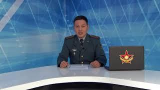 Еженедельные новости (15.09.2018 г.) |Армия Казахстана|