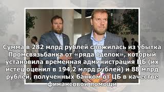 Арестованные самолеты братьев Ананьевых оказались в Вене и на Кипре