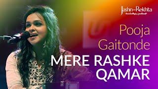 Mere Rashke Qamar   A Melodious Cover by @Pooja
