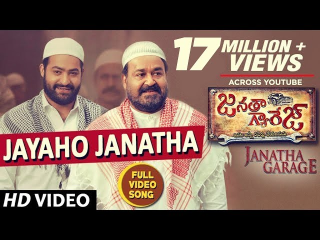 Jayaho Janatha Full Video Song HD | Janatha Garage Movie Songs | NTR | Samantha