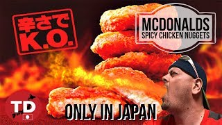 McDonalds Japan SPICY CHICKEN NUGGETS  FOOD REVIEW Satisfying or Disappointing?