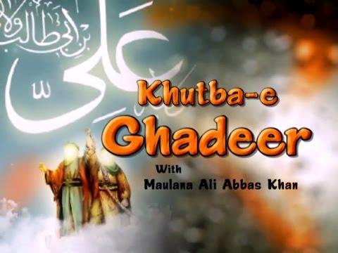 eide ghadeer mubarak