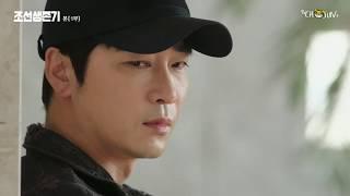 Lee Hyun – Someday. Joseon Survival OST Part 1. 조선생존기