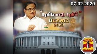 (07/02/2020) Puriyatha Puthir Budget 2020 | Exclusive Interview with P. Chidambaram