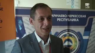 Безопасность цифровых технологий обсудили на Межрегиональном Инфофоруме в Архызе