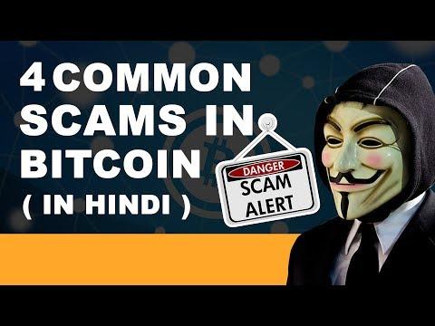 Bitcoin į dogecoin