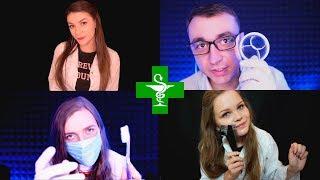 АСМР 👩⚕️ Медосмотр у 4 Докторов 👨⚕️ - ЛОР, Стоматолог, Окулист, Трихолог - Ролевая игра