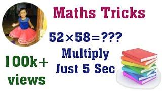 Maths tricks easy multiplication for time saving in tamil/Easy multiplication in tamil