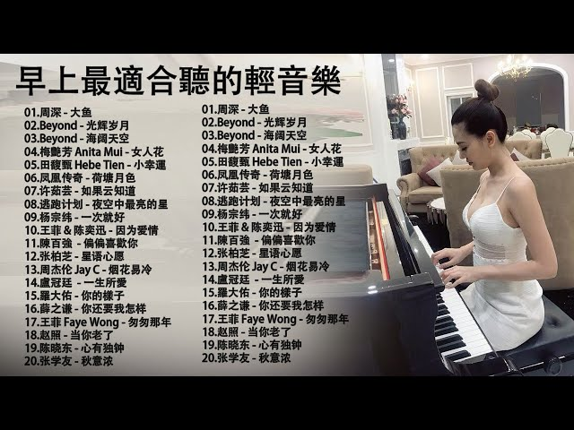 纯音乐钢琴下载