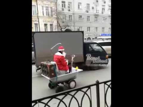 Дед Мороз разъезжает в ванне по Ростову-на-Дону