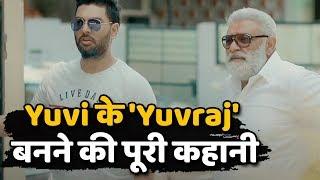 पिता Yograj Singh ने बताई क्रिकेट से नफरत करने वाले Yuvi के 'Yuvraj' बनने की पूरी कहानी