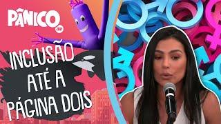 Cíntia Chagas: 'Dialeto não-binário veio para complicar a vida de quem já sofre com a linguagem'