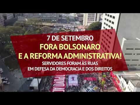 Grito dos Excluídos pelo Fora Bolsonaro, por democracia e cancelamento da PEC 32