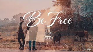 [KIND fashion] HIDEOUT #Be free