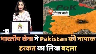 भारतीय सेना ने Pakistan की नापाक हरकत का लिया बदला