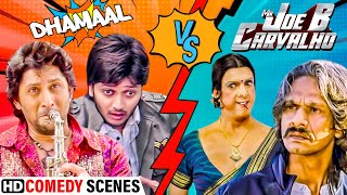 Dhamaal V/S Mr. Joe Bhi Carvalho | Comedy Scenes - Arshad Warsi - Javed Jafferry - Riteish Deshmukh