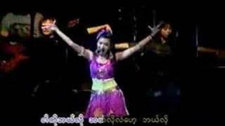 Nan Su Ya Te Soe , Aung Yel Lin - Ngote Tote Ye Zar
