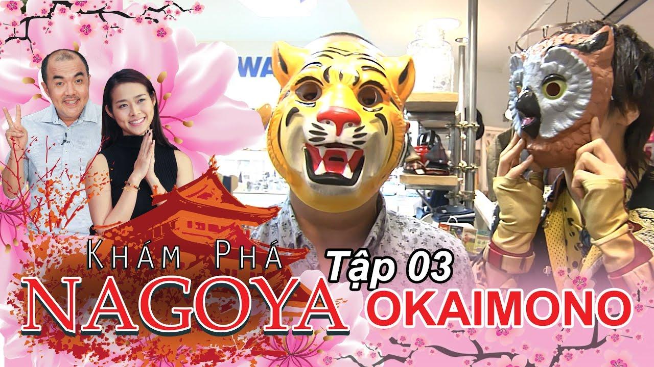 Diệp Bảo Ngọc - Quốc Thuận hí hửng đi mua sắm tại Nhật | KHÁM PHÁ NAGOYA - Tập 3 | KPNGY #3 | 150117