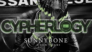 CYPHERLOGY PRESENTS : SUNNYBONE | RAP IS NOW