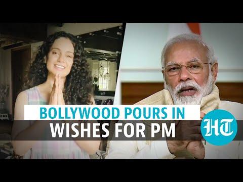 कंगना रानौत के जन्मदिन PM मोदी को इच्छा, 'प्रधानमंत्री के रूप में आप के लिए भाग्यशाली' का कहना है