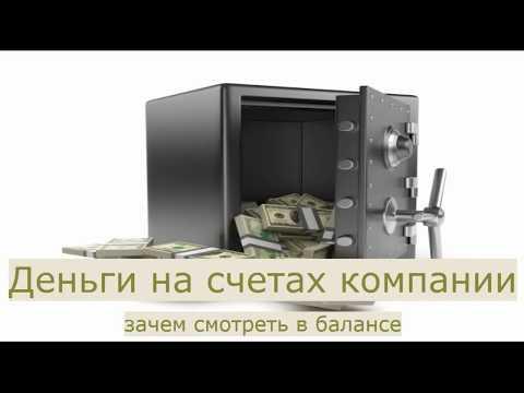 Транспортная компания октябрьский башкортостан автотрейдинг