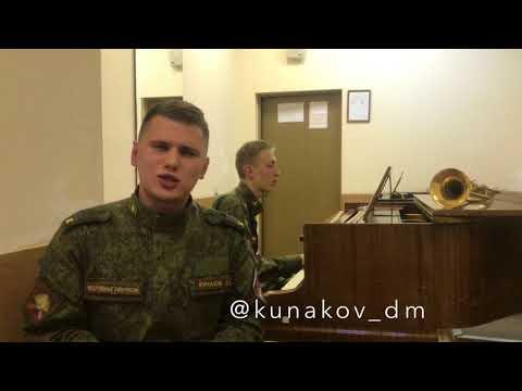 Дмитрий Кунаков - Хлопья летят наверх (Cover: feduk)