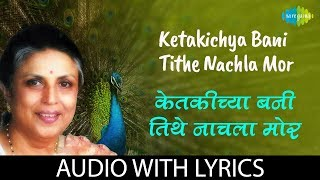 Ketakichya bani tithe nachla mor with lyrics   - YouTube