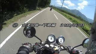CB750FZEPHYR750RS②南会津~下郷へ