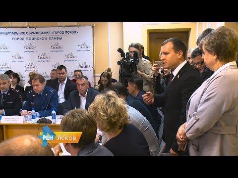 Новости Псков от 18.09.2017 # Последние решения Псковской Городской Думы пятого созыва