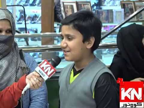 Watch & Win On Road 14 March 2020 | Kohenoor News Pakistan