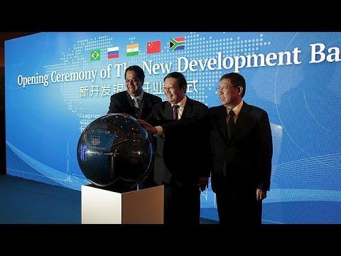 Ανοίγει τις πόρτες της η Νέα Αναπτυξιακή Τράπεζα των BRICS – economy