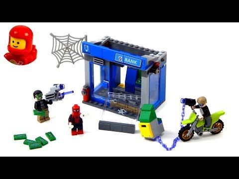 Vidéo LEGO Marvel 76082 : Le braquage de banque