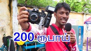 Chennai Pallavaram Santhai Friday Market | வெள்ளிக் கிழமை மட்டும் நடக்கும் சந்தை