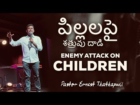 Pastor Ernest Thathapudi || పిల్లలపై శత్రువు దాడి || Enemy's Attack on your Children?