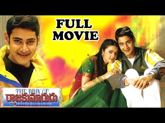 Raja Kumarudu Full Movie Watch Online Free | Mahesh Babu, Preity Zinta