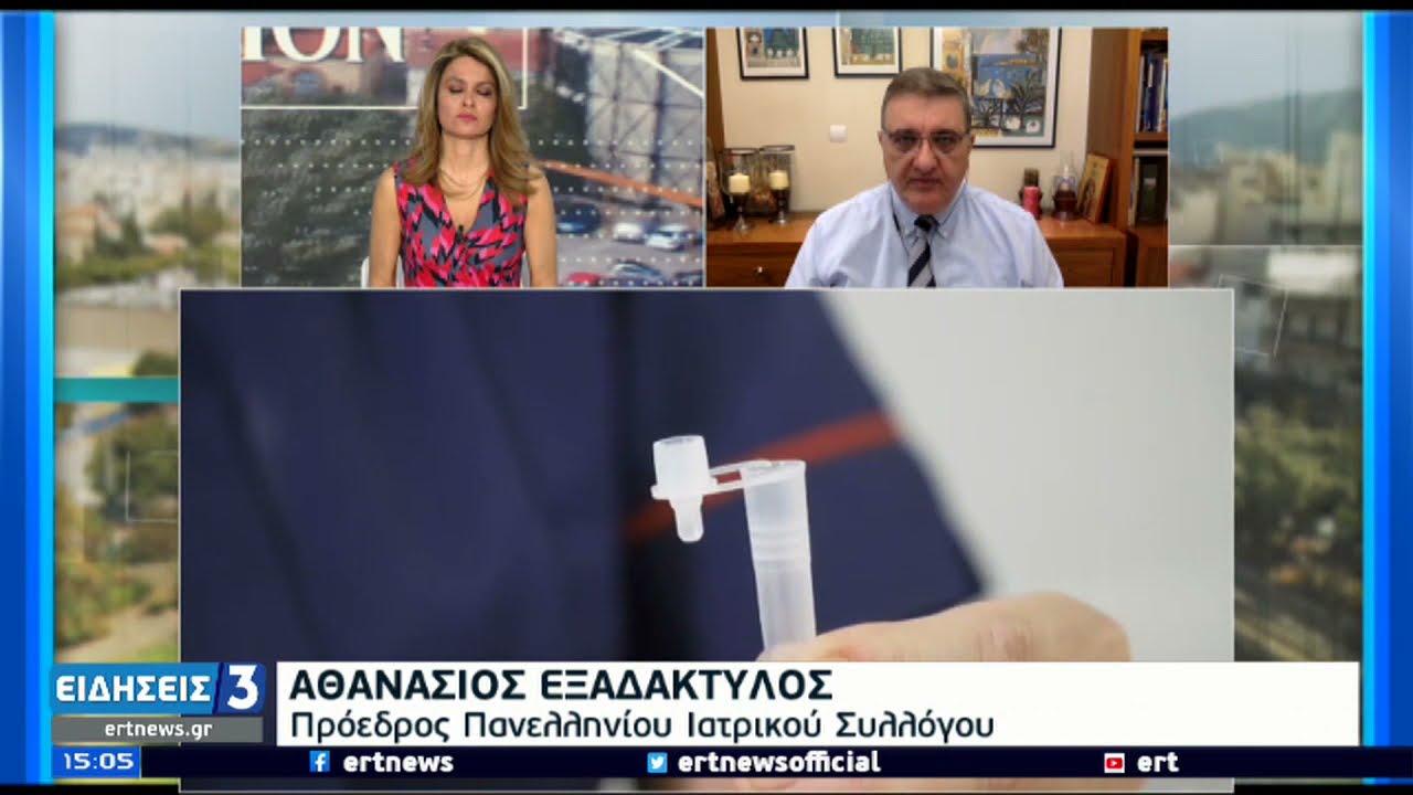 Τα όπλα στη μάχη του κορονοϊού – Self test, εμβολιασμοί και ατομικά μέτρα προστασίας | 27/03/21 |ΕΡΤ