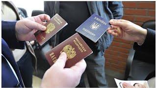 За паспорта для жителей Донецкой и Луганской