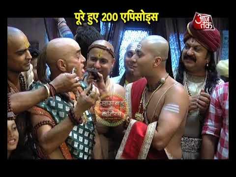 Celebrations In Tenali Rama