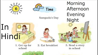 Maths Magic Class 1 | Ch 6 | Time, Sampada' s Day, Tick the activities that you do in the Day, Night