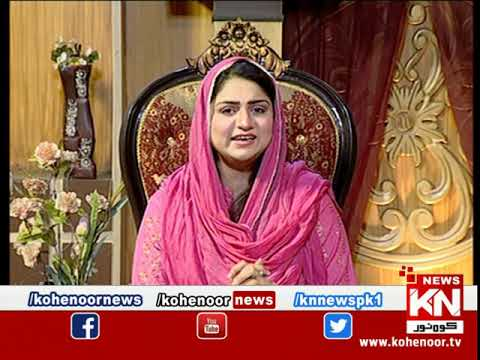 Istakhara 30 October 2020 | Kohenoor News Pakistan