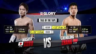 GLORY 46 Guangzhou: Masaya Kubo vs. Chenglong Zhang (Tournament Finals) - FULL FIGHT