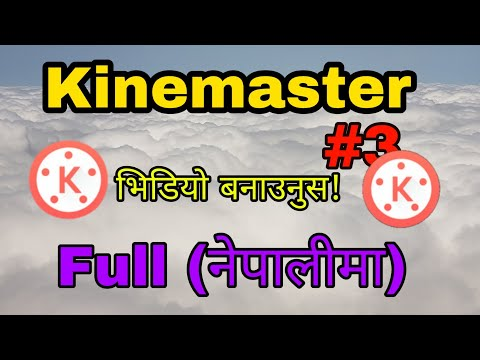 Kinemaster Tutorial In Nepali | Change Background | Video Editing  For Android #3...BN TECHNICAL