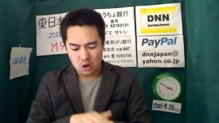 DNN0579 経験話(4/26 15:54)